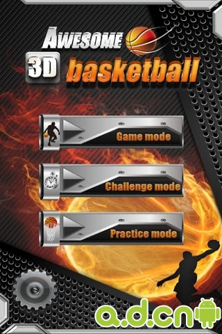 真棒篮球3D Awsome Basketball 3D