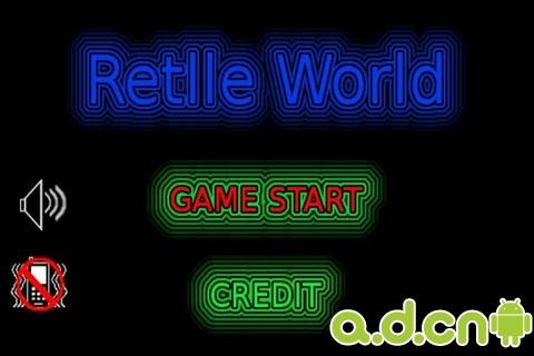 闯关世界 Rettle World