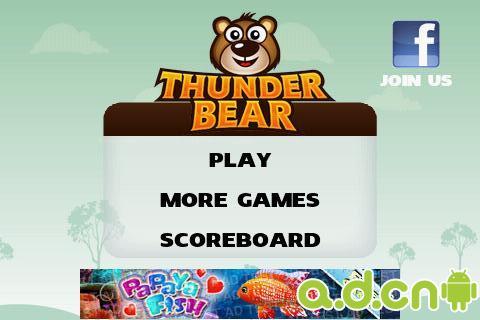 霹雳熊 Thunder Bear