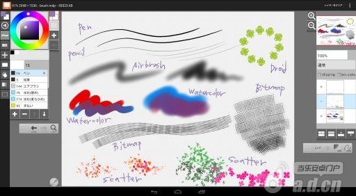 APP  激發繪畫癮的超強手寫手繪素材軟體『SigNote』 - ღ  TinkerBelle  ღ