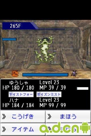 小小RPG3:贤者的宫殿 Small RPG3