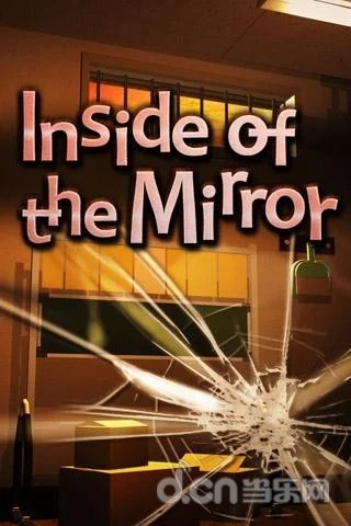 逃脱游戏:镜中谜案 Escape: Inside of the Mirror