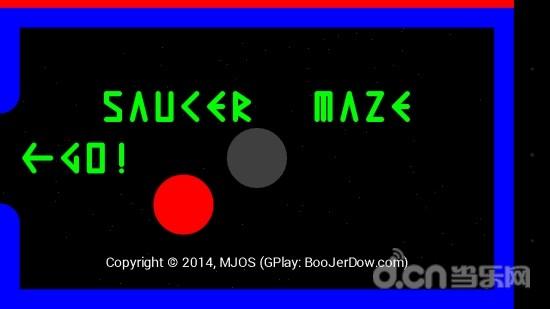 飞碟迷宫 Saucer Maze