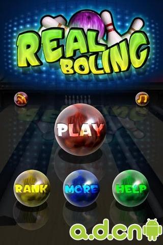 保龄球 Bowling Game