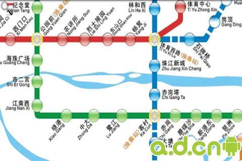 3/4 中国地铁路线图 软件侧视图; 地铁线路了如指掌; 重庆轻轨所有