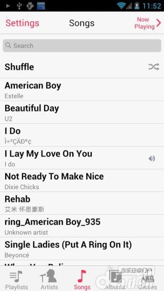 免費音樂App|Hi音乐|阿達玩APP