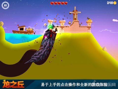龙之丘修改版截图