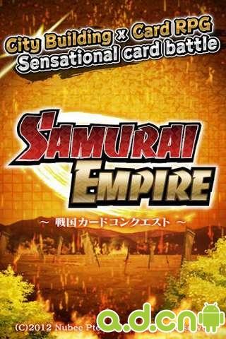 武士朝代 SAMURAI EMPIRE
