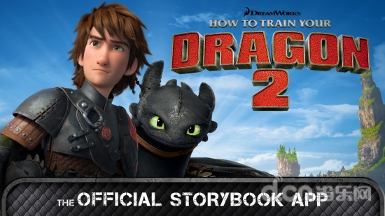 驯龙高手2 How To Train Your Dragon 2