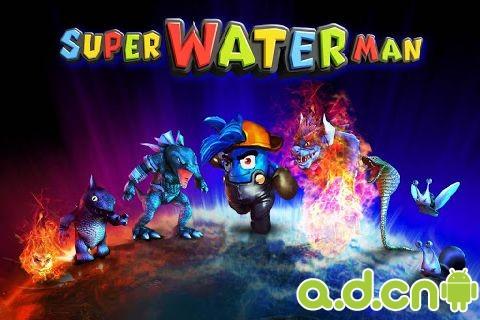 超级沃特曼 Super WaterMan