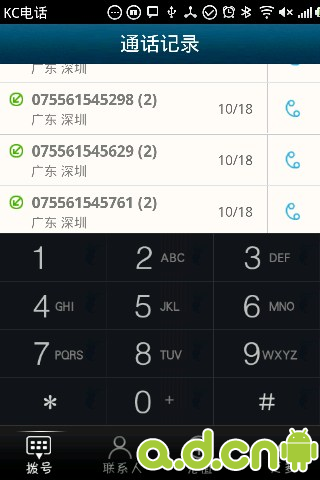 玩通訊App|KC网络电话免費|APP試玩