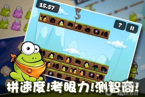 戳青蛙 v2.1.0-Android益智休闲類遊戲下載