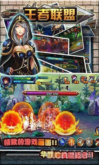 玩動作App|王者联盟 免費|APP試玩