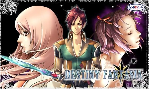 命运幻想 Destiny Fantasia