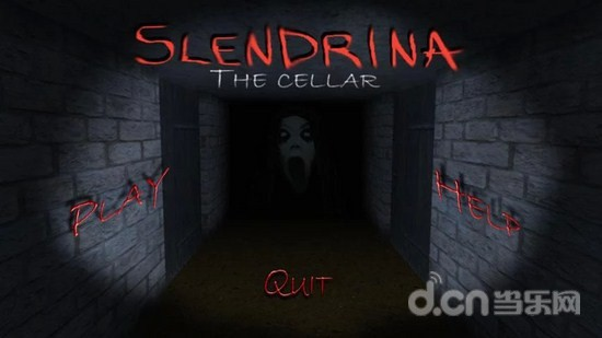 兰德里纳河的地下室 Slendrina:The Cellar
