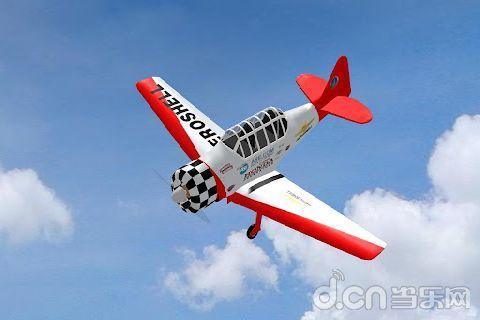 模拟遥控飞机_模拟遥控飞机安卓版下载