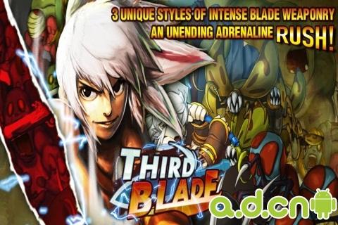三剑之舞 Third Blade