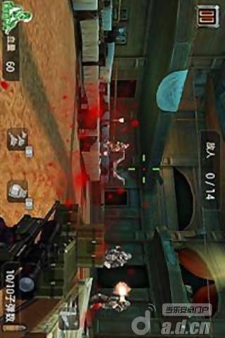 爆頭王3D v1.0.5-Android射击游戏類遊戲下載