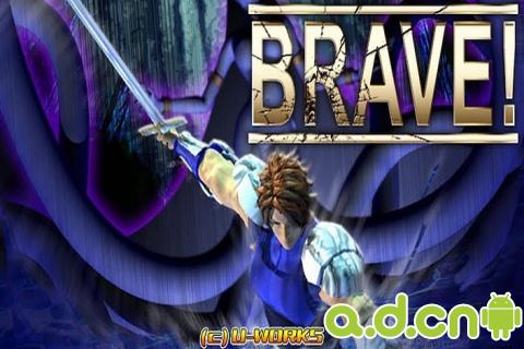 无畏勇士 BRAVE