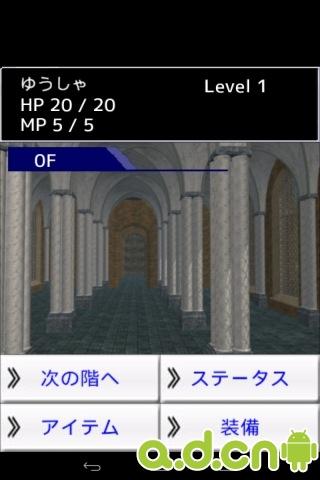 【免費角色扮演App】小小RPG Small RPG-APP點子