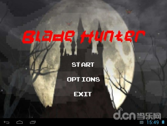 猎人之刃 Blade Hunter