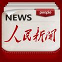 人民新闻_图标