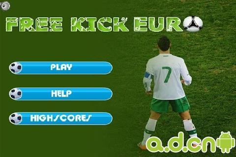 欧洲杯任意球 Free Kick Euro