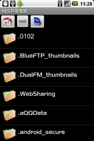 OI文件管理器 OIFileManager