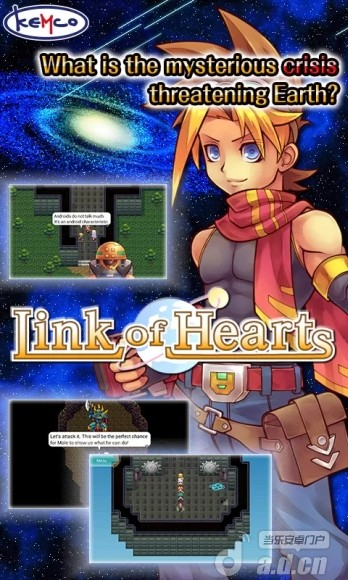 心连心 RPG Link of Hearts - KEMCO