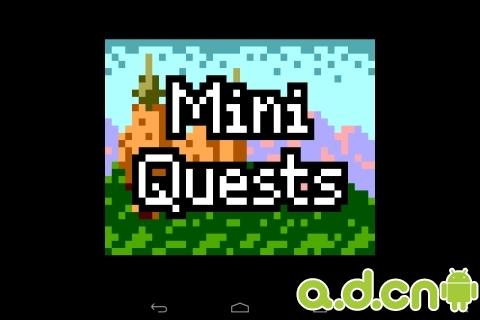 迷你任务 Mini Quests